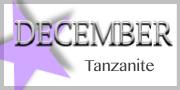 12月誕生石 タンザナイト